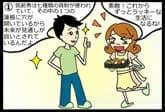 筑前煮(いわれ・意味・レシピ)