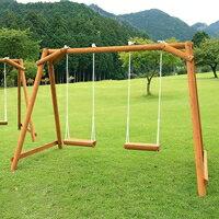 木製 ブランコ 2人用