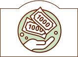 予算別で探す:予算1,000円〜2,000円未満枠