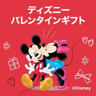 ディズニーバレンタインギフト