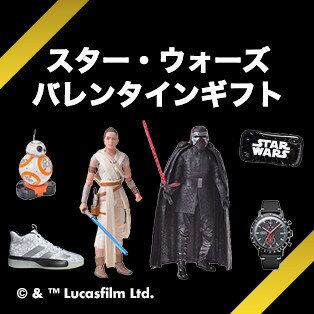 スター・ウォーズ バレンタインギフト