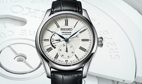 SARW035