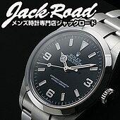 メンズブランド時計専門店 ジャックロード