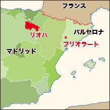 リオハ プリオラート 地図