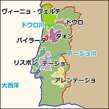 ポルトガル 地図