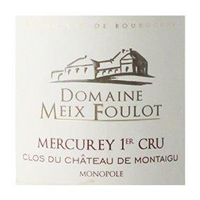 メルキュレ 1er クロ・デュ・シャトー・ド・モンテギュ