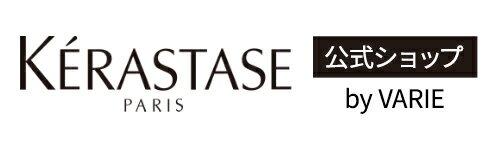 KERASTASE PARIS ロゴ