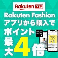 Rakuten Fashionポイント4倍