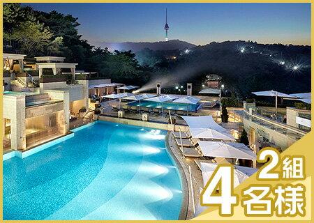 韓国5つ星ホテルご招待 2組4名様