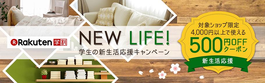 楽天ブックスで使える200円オフクーポン!