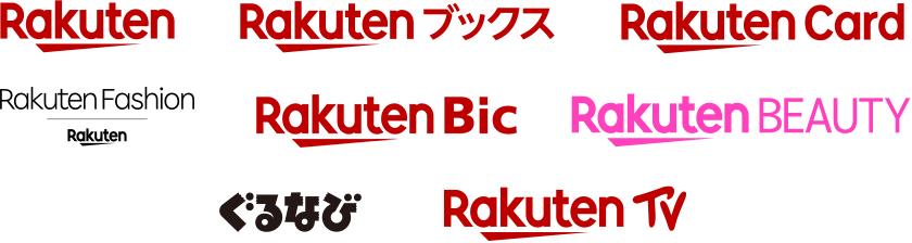 Rakuten Rakutenブックス Rakuten Card Rakuten fashion Rakuten Bic Rakuten Beauty ぐるなび Rakuten TV