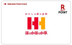 ハークスレイ楽天ポイントカード