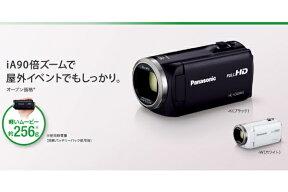 超解像技術でズームもキレイなデジタルハイビジョンビデオカメラ