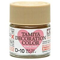 タミヤ デコレーションカラーD-10:ミルクティ デコレーションシリーズ