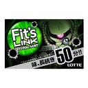 ロッテ Fit's LINK オリジナルミント 12枚