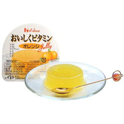 ハウス おいしくビタミン オレンジゼリー 60g