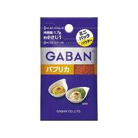 ハウス食品 ギヤバンミニパツク1.7Gパプリカ