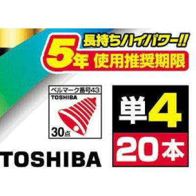 TOSHIBA アルカリ1 LR03AG 20MP