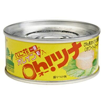 創健社 べに花一番のオー・ツナ 缶 90g