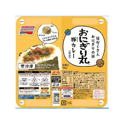 味の素 味の素冷凍食品 AJI18春おにぎり丸 豚カレー4