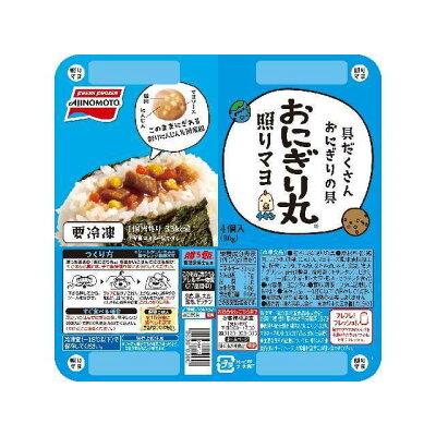 味の素 味の素冷凍食品 AJI18春おにぎり丸 照りマヨ4