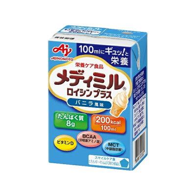 味の素 「メディミル」ロイシンプラス バニラ100ml