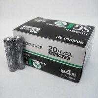 日立 乾電池 単4黒 2P