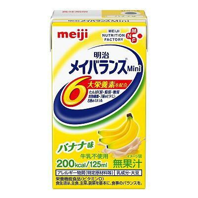 明治乳業 メイバランスMini バナナ味 125ml