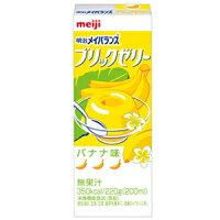 明治 メイバランス ブリックゼリー バナナ味 220g