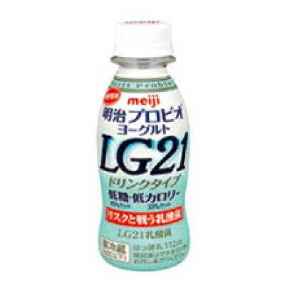 明治乳業 プロビオ LG21 ドリンクタイプ低糖 低カロリー 112ml