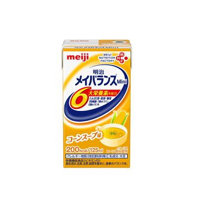 明治 メイバランス Mini コーンスープ味 125ml