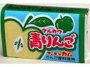 丸川 青りんごガム 1個