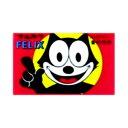 丸川製菓 フィリックスガム 1個