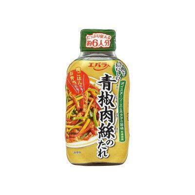 エバラ 青椒肉絲のたれ 230g