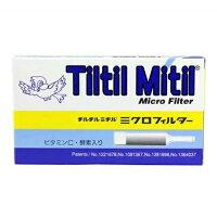 東京パイプ ミクロフィルターパイプ 10本
