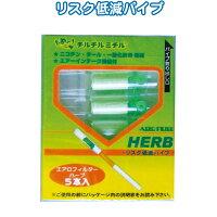 東京パイプ エアロフィルターHERB 5本