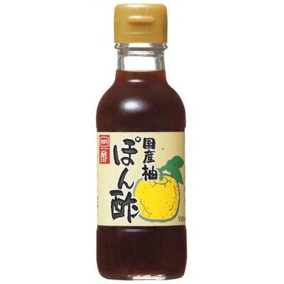 内堀 味付ぽん酢 柚 150ml