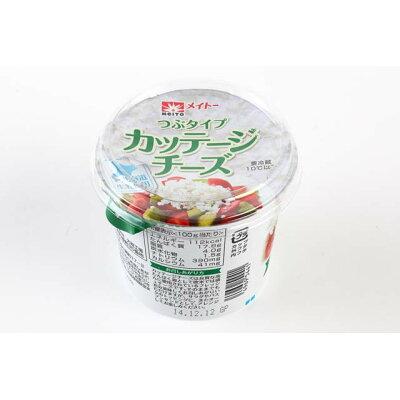 メイトー カッテージチーズ つぶタイプ 北海道生乳使用 220g
