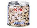 BKK あさり水煮 EO スタック SS2号缶