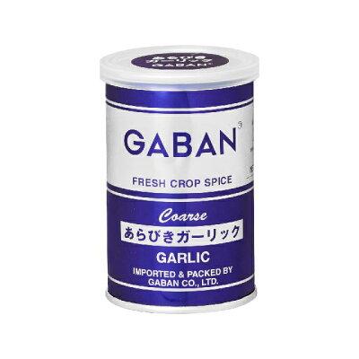 ハウス食品 ギヤバン75Gあらびきガーリツク缶