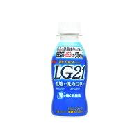 明治 プロビオヨーグルトLG21ドリンク低糖・低カロリー 112g