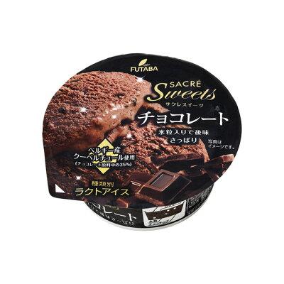 フタバ食品 SACRE SWEETS チョコレート 145ml