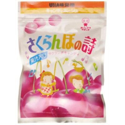UHA味覚糖 さくらんぼの詩 34g