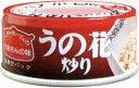 ベターホーム うの花炒り 平3号缶