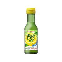 ポッカサッポロフード&ビバレッジ ポッカレモン100 120ml瓶
