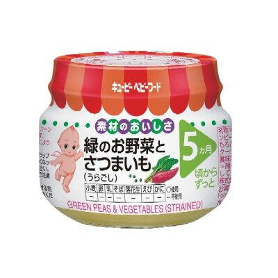 キユーピー M-55 緑のお野菜とさつまいも(うらごし)70g
