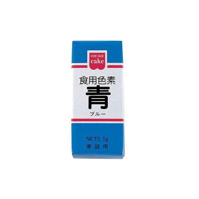共立食品 HM食用色素 青