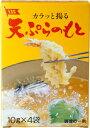 井上 天ぷらの素 40g