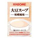 介護食 KAGOME 大豆スープ 味噌風味 100ml 高カロリー