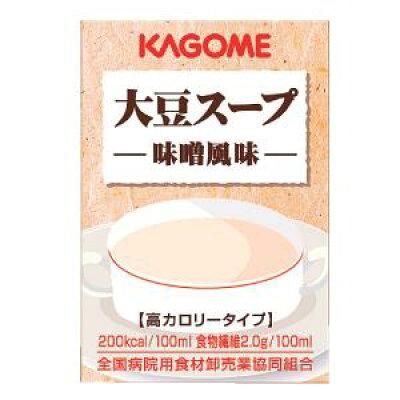 介護食 kagome 大豆スープ 味噌風味   高カロリー